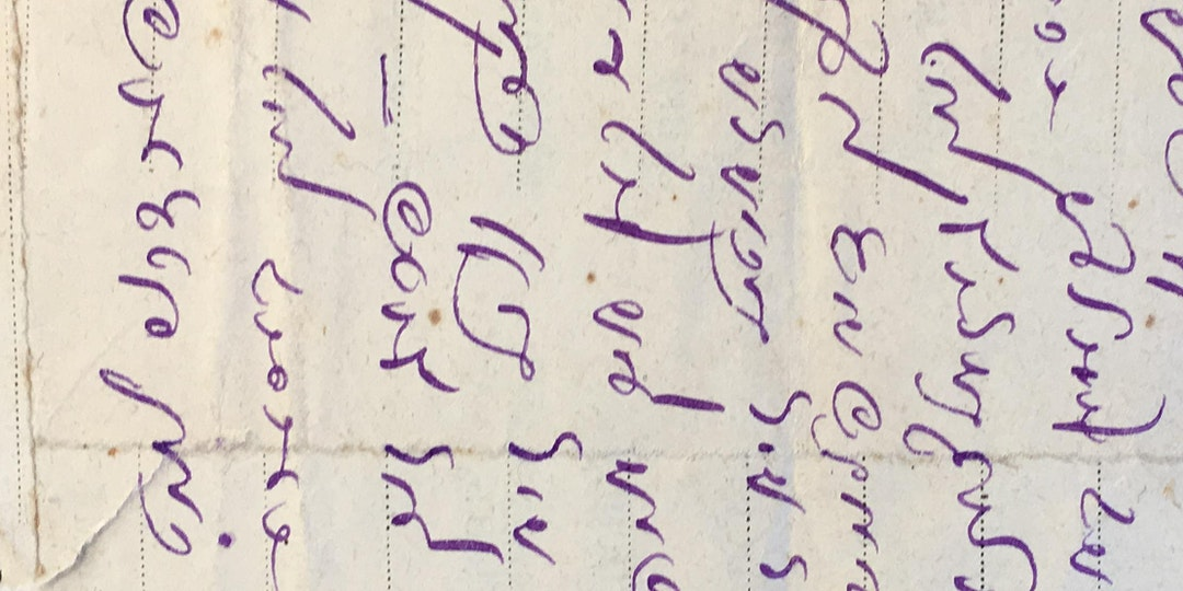 cream paper with purple handwritten text in vertical lines